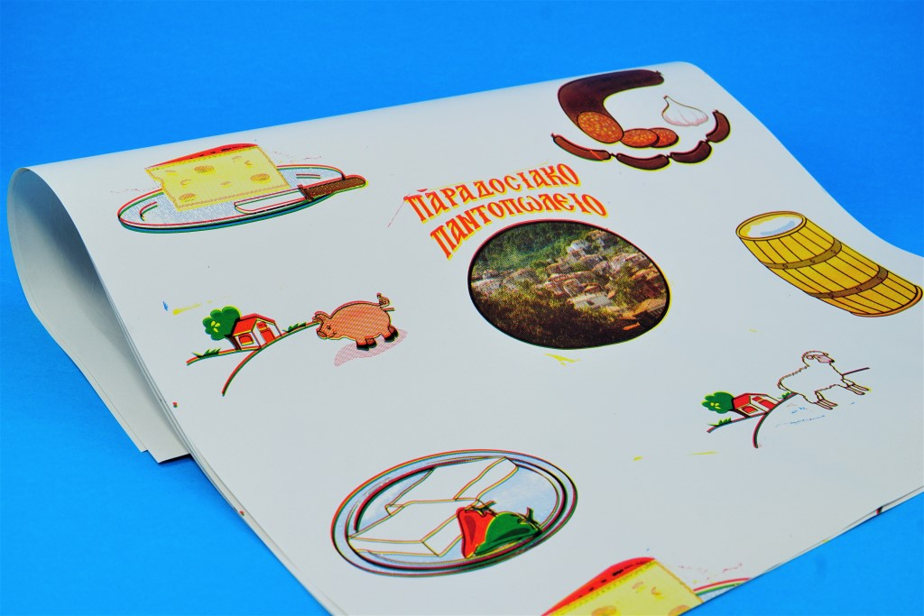 """Cheese/Lunch meat Wrapping Paper Α' """"Traditional"""" (15 kg)"""